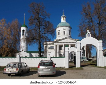 Trinity Church in Kondrovo, Kaluga Region, Russia