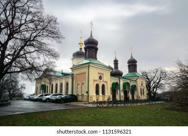 Trinity Monastery of St. Jonas. Kyiv, Ukraine