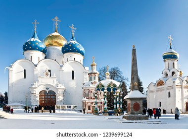 The Trinity-Sergius Lavra in winter, Sergiev Posad. Moscow region, Russia