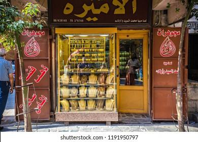 TRIPOLI, LEBANON - September 2018: Gold jewelry shops at Tripoli Gold Market (Souk Al-Harajb), ancient market in Tripoli, Lebanon