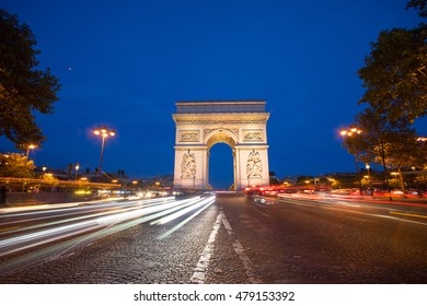 Triumph, arch in Paris, France