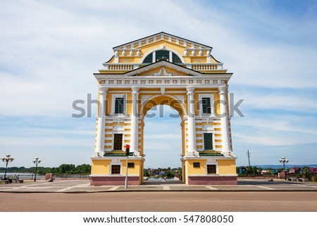 Triumphal Arch Moscow Gates Located On Stock Photo Edit Now