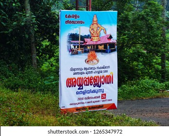 TRIVANDRUM, KERALA, INDIA, DECEMBER 23, 2018: Flex announcing Ayyappa jyothi, a religious protest to save Sabarimala from the oppression of the communist government of Kerala.