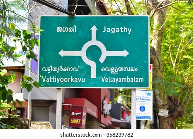 TRIVANDRUM, KERALA, INDIA, JANUARY 02, 2016: Green sign board giving route directions in Trivandrum.