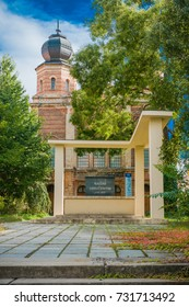 TRNAVA, SLOVAKIA - SEPTEMBER 24, 2013: The Status Quo Synagogue in Trnava, Slovakia