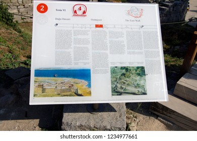 TROY, TURKEY - MAY 24, 2014 - Archaelology sign showing remains of the walls of Troy, possibly Priam's city of the Iliad, . Turkey