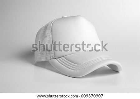 fbc42829 Truck Driver Cap White Stock Photo (Edit Now) 609370907 - Shutterstock