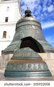 Tsar Bell in the Kremlin, Moscow, Russia