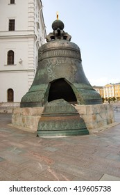 The Tsar bell, Moscow Kremlin's territory. Russia.