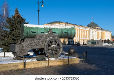 Tsar Cannon, a monument to the medieval Russian artillery, cast in 1586, gun weight 39.31 tons and Senate building in the Moscow Kremlin