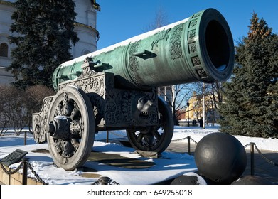 Tsar Cannon, a monument to the medieval Russian artillery, cast in 1586, gun weight 39.31 tons