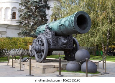 Tsar Cannon in the Moscow Kremlin, Russia