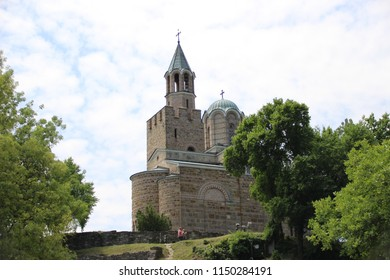 Tsarevets Fortress is a medieval stronghold located on a hill with the same name in Veliko Tarnovo in northern Bulgaria. Tsarevets is 206 metres above sea level.