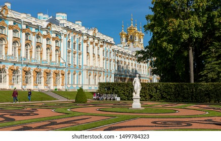 Tsarkoye Selo, Russia, September 20th 2017: Catherine Palace (Summer Palace) from the garden