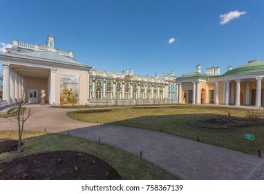 TSARSKOYE SELO, PUSHKIN, ST.PETERSBURG, RUSSIA - MAY 14, 2017: Fragments of the Cameron Gallery.
