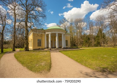 TSARSKOYE SELO, PUSHKIN, ST.PETERSBURG, RUSSIA - MAY 14, 2017: Catherine's Park. View of the pavilion Concert Hall, 1788, architect Quarenghi D.