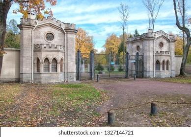 TSARSKOYE SELO, SAINT-PETERSBURG, RUSSIA – OCTOBER 8, 2018: The Krasnoe Selo (Elephant) Gate in Alexander Park. Was built in 1823-24 by architect Adam Menelaws in the Gothic Revival style