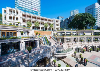 Tsim Sha Tsui, Hong Kong - January 10, 2018 :1881 Heritage, The old building once used as former Marine Police Headquarters, It has revitalized into a shopping, Hotel, Landmark