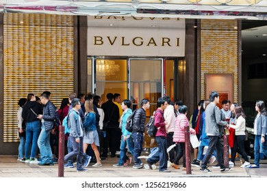 Tsim Sha Tsui, Hong Kong - 08 December, 2018 : BVLGARI Shop in Canton Road, Hong Kong. People queuing outside and waiting to enter the store.