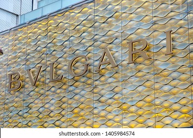 Tsim Sha Tsui, Hong Kong, China - April 09, 2019: Bvlgari brand logo seen in Hong Kong.