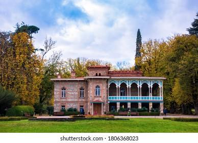 Tsinandali, Georgia - November 4, 2018: Chavchavadze House Museum, Tsinandali. The house where the poets Alexander Pushkin and Mikhail Lermontov, the French writer Alexander Dumas visited