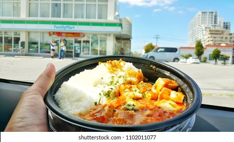 TSUBOYA, OKINAWA, JAPAN - MARCH , 2017 - we can find many dishes of ready-to-eat food in convenient stores in Japan