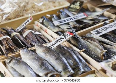 Tsukiji Fish Market, Japan.
