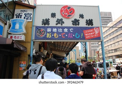 Tsukiji Fish Market in Tokyo - April 18, 2015: Tsukiji is the largest wholesale market of seafood and flesh produce in Japan. The market will be relocated to Toyosu in Nov 2016.