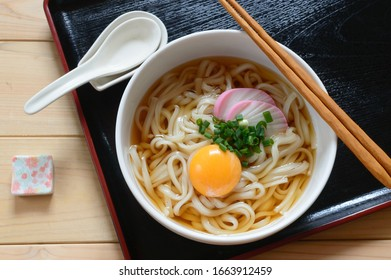 Tsukimi udon is a classic udon noodle preparation, which is named for the poached egg that symbolizes the harvest moon, is commonly served at these occasions