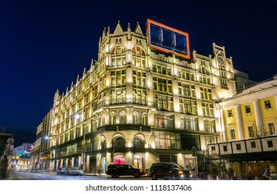 TsUM, Central Universal Department Store, a historical Gothic Revival style building in Moscow, Russian Federation