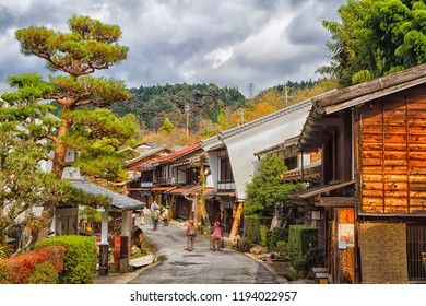TSUMAGO, JAPAN - NOVEMBER 22: scenic traditional post town in Japan from Edo period on November 22, 2015. Famous Nakasendo trail goes between Magome and Tsumago towns.