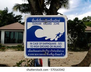 Tsunami alert sign
