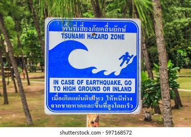 Tsunami warning / island in Thailand