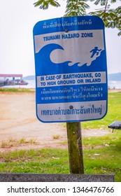 Tsunami zone warning sign, Thailand