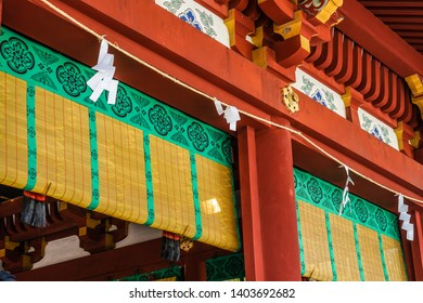 Tsuruoka Hachiman shrine in kamakura kanagawa