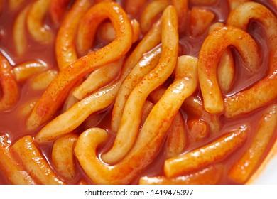 Tteokbokki, Korean spicy stir fried rice cake