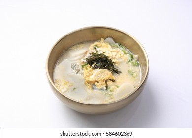 tteokguk is korean rice-cake soup