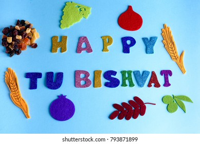 Tu Bishvat greeting card, poster. Jewish holiday, new year of trees.Died fruit and Seven Species are seven agricultural products  special products of the Land of Israel.