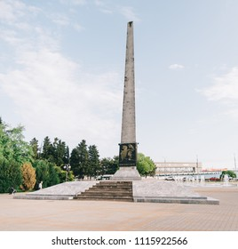"Tuapse, Russia, 14 May 2018: obelisk ""To Fighters for Soviet Power"" on square of October Revolution, 14 May 2018."