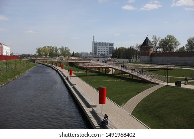 TULA - MAY 1, 2019:  Embankment in Tula near the Kremlin