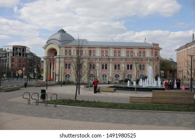 TULA - MAY 1, 2019:  Old house with fountain in Tula