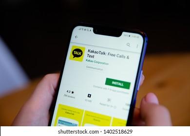 Tula, Russia - March 25, 2019: Talk on phone display.