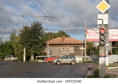 Tula, RUSSIA- September 9, 2012: The crossing on the street Lojevaja in Tula