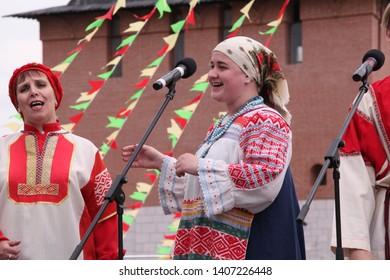 Russian+singers Images, Stock Photos & Vectors | Shutterstock