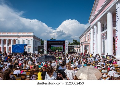 Tulchin, Ukraine. 9 June, 2018. The audience of the festival.Palace of Count Potocki during the Operafest-Tulchyn 2018 Open Air Opera Festival.