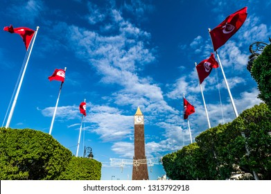 Tunis. Tunisia. 08/15/2017. Place of the revolution of January 14, 2011