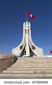 Tunis, Tunisia - December 28, 2016: Public square of Tunis, national monument and city hall, Tunisia.