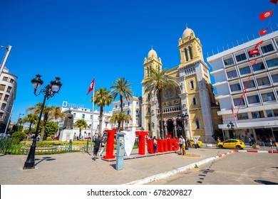 TUNIS, TUNISIA - JULY 05, 2017: Catholic Cathedral of St. Vincent de Paul - famous popular place, located at Independence Square. North Africa