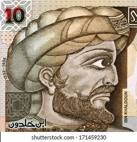 TUNISIA - CIRCA 2005: Ibn Khaldun (1332-1406) on 10 Dinars 2005 Banknote from Tunisia.Tunisian Muslim historiographer and historian.