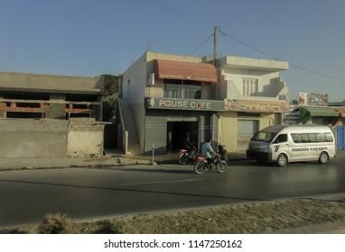 TUNISIA - JUNE 8 2014: View of the roadside in Tunis
